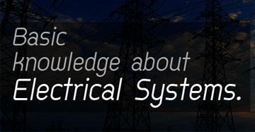 ความรู้พื้นฐานเรื่องระบบไฟฟ้า
